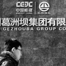 CHINA GEZHOUBA GROUP INSTALARÁ PARQUE INDUSTRIAL EN GUADALUPE